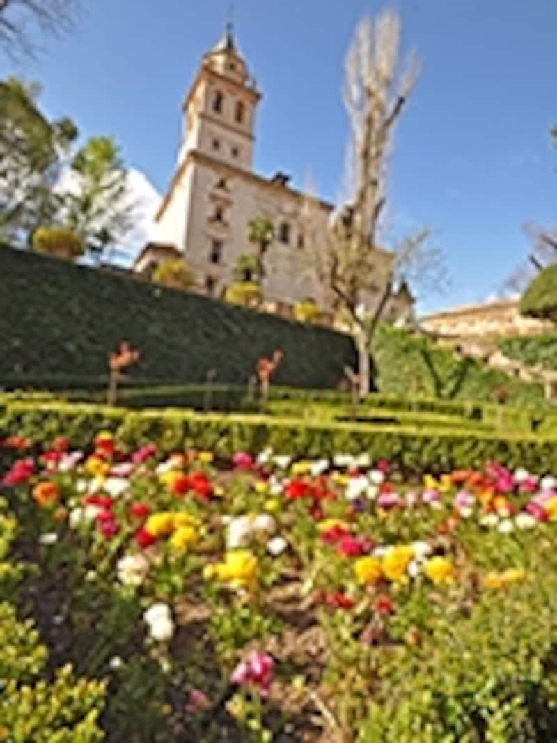 パルタル庭園
