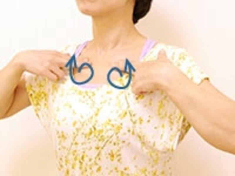 鎖骨の付け根の下に4指で円を描くように