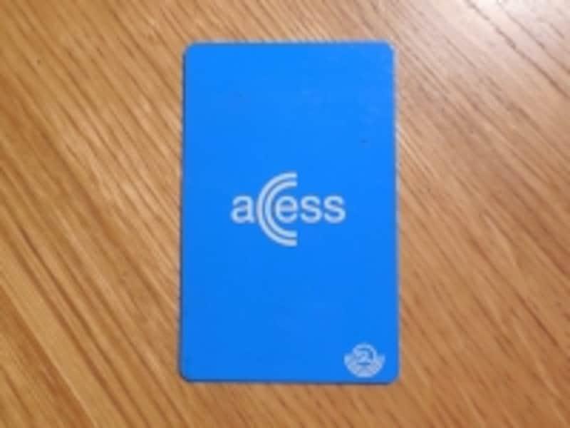 accesskort