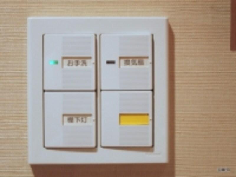 各住戸内には非常用のダウンライト(黄色スイッチ)とコンセントが用意されている