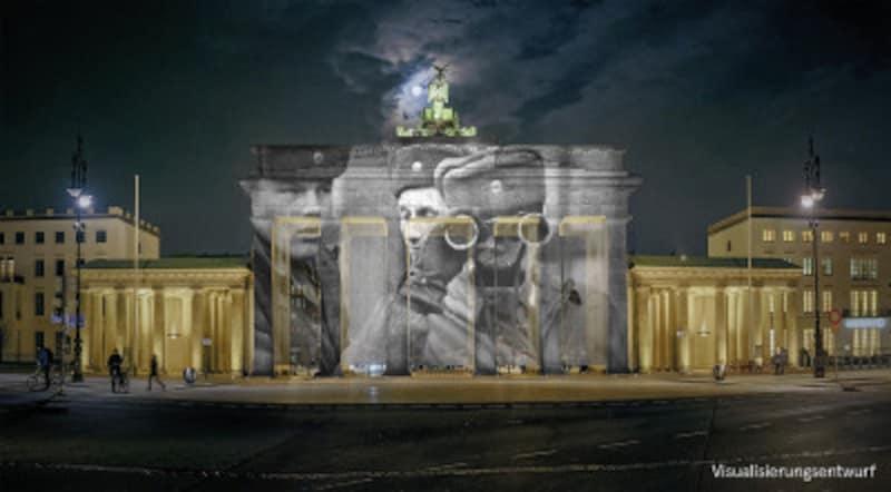 壁崩壊30周年イベント