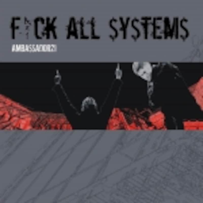 fuckallsystems