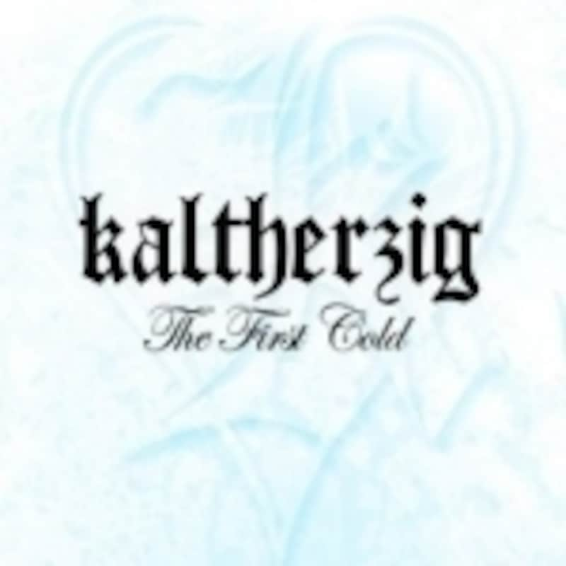 thefirstcold