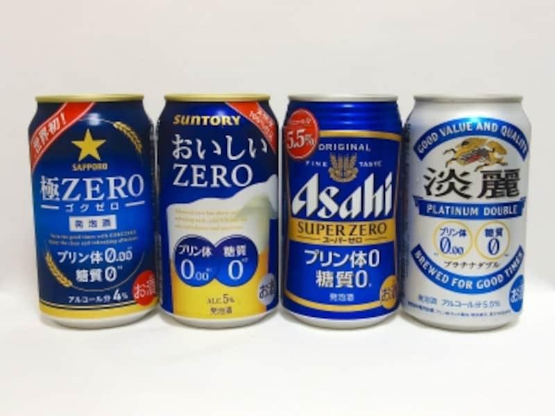 各社出揃ったプリン体&糖質ゼロのビール(極ZERO、おいしいZERO、スーパーゼロ、淡麗プラチナダブル)