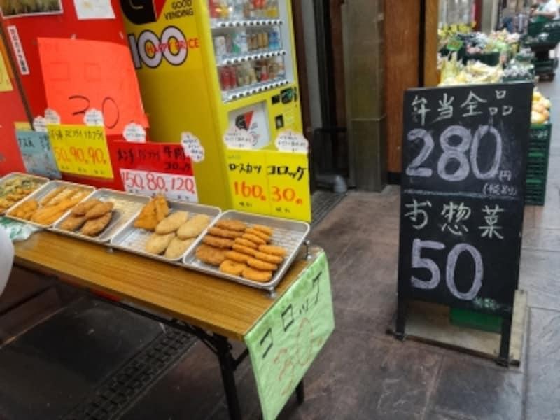 驚くほど、お惣菜が安い