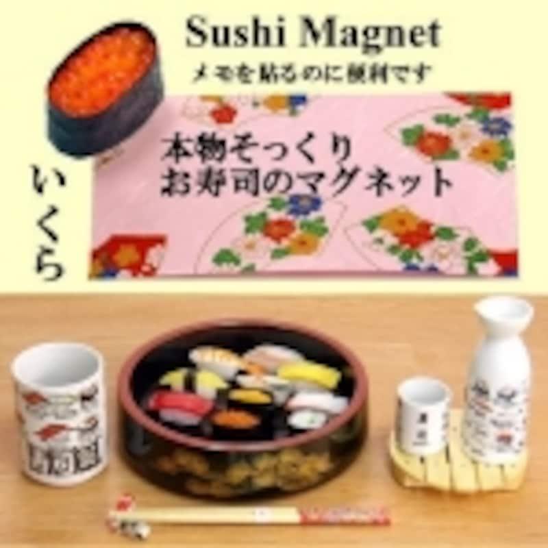 本物そっくりundefinedお寿司のマグネットundefinedイクラ