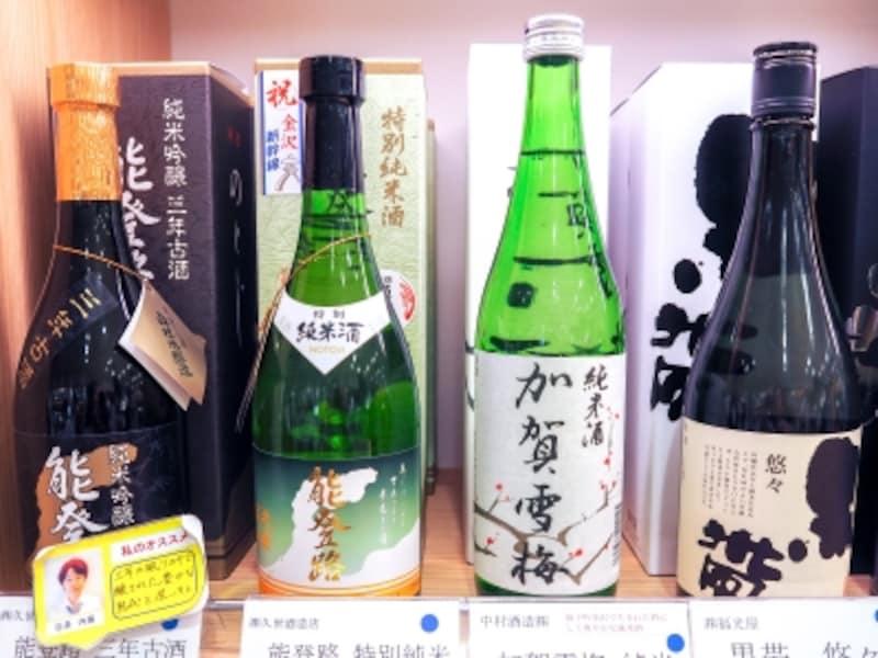 石川の地酒@金沢地酒蔵
