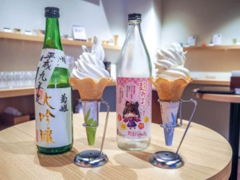 菊姫大吟醸20年古酒ソフトクリーム&甘酒ソフトクリーム@けんろく酒楽