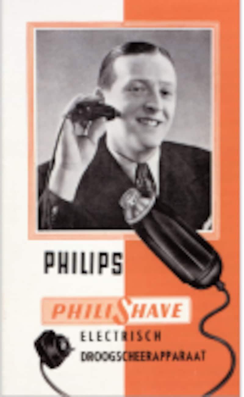 1939年フィリップスのシェーバー1号機フィリシェーブの発売を伝える広告