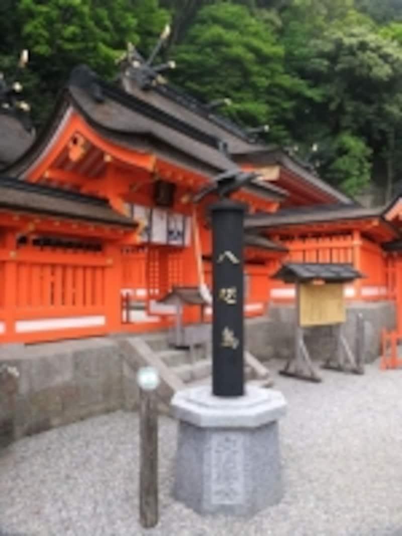 熊野那智大社(4)/八咫烏の像