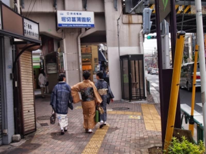 上野駅から15分、日暮里駅から10分