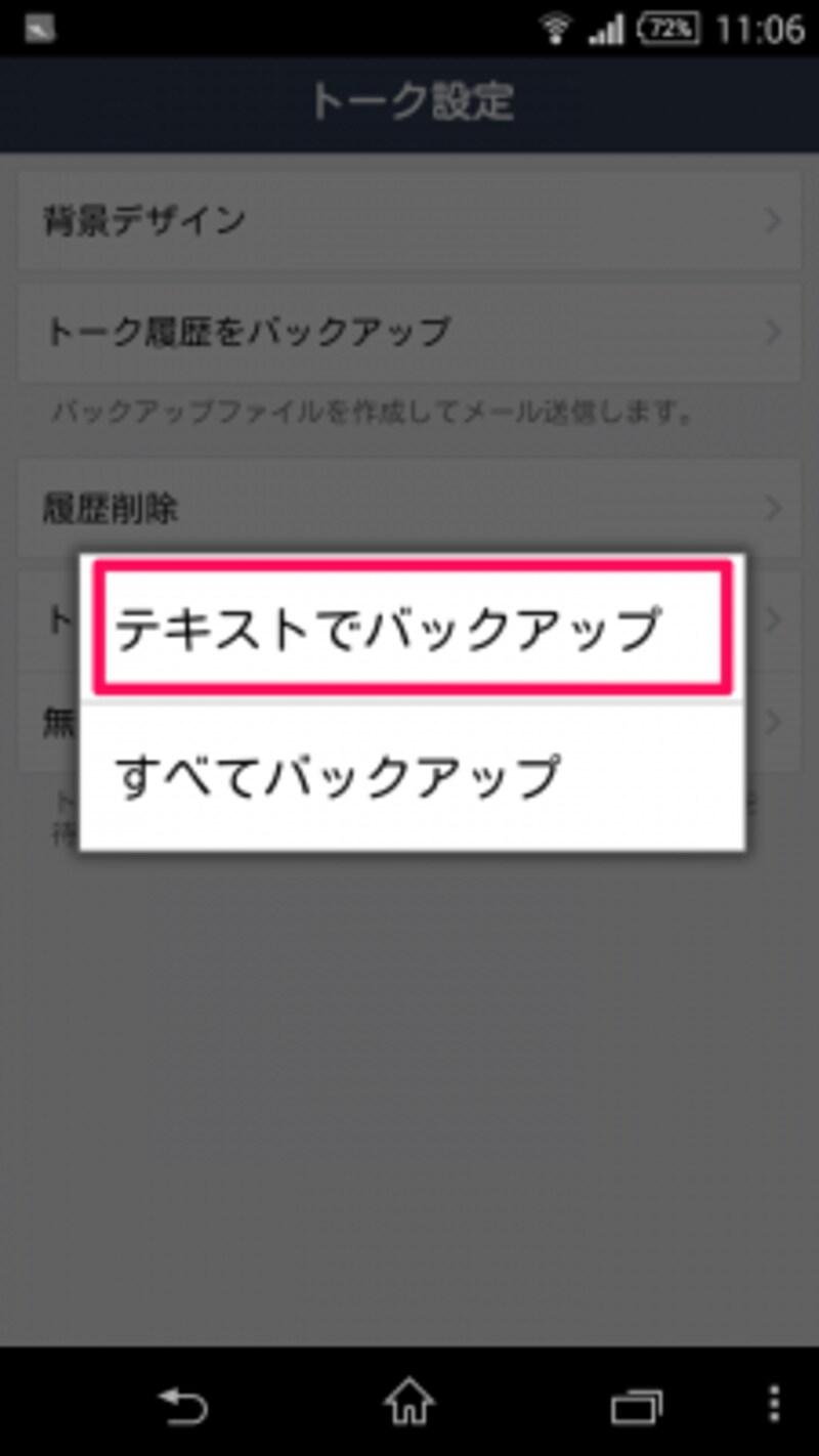 kisyu-04