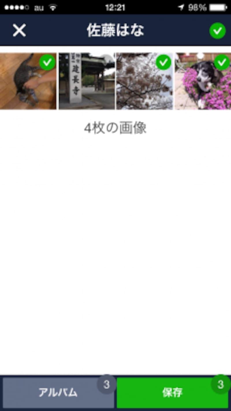 kisyu-05