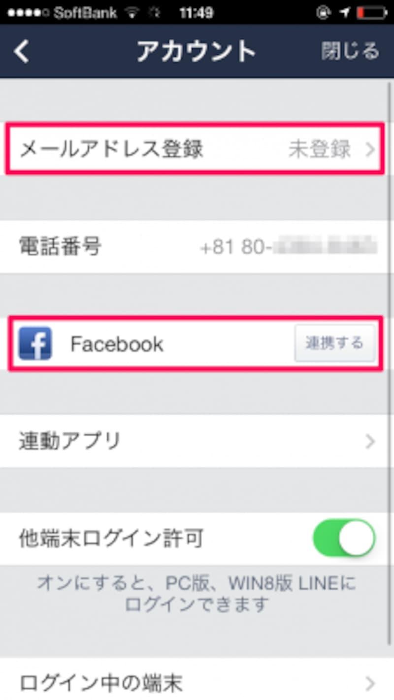 kisyu-09