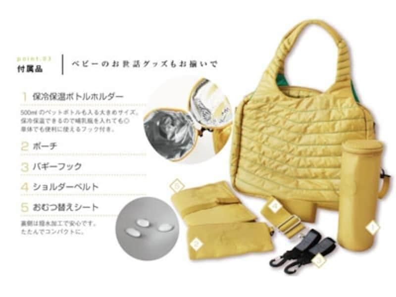 「LASSIG(レッシグ)グラムグローバルバッグ」付属品