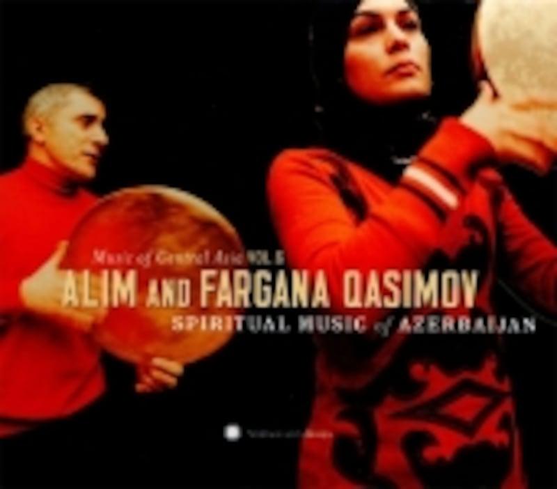 spiritualmusicofazerbaijan
