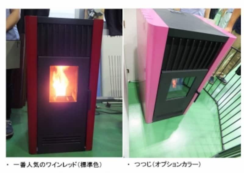 【写真3】カラーバリエーション例。左が人気No.1の「ワインレッド」。右がオプションカラーの「つつじ」