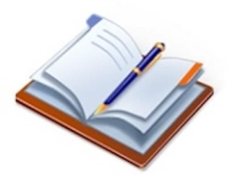 エンディングノートって、何を書くの?
