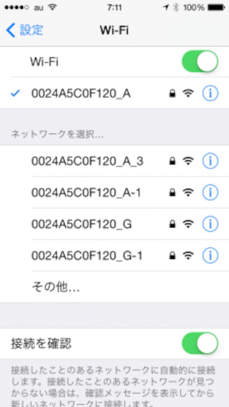 「設定」→「Wi-Fi」で設定を11aに変更する。