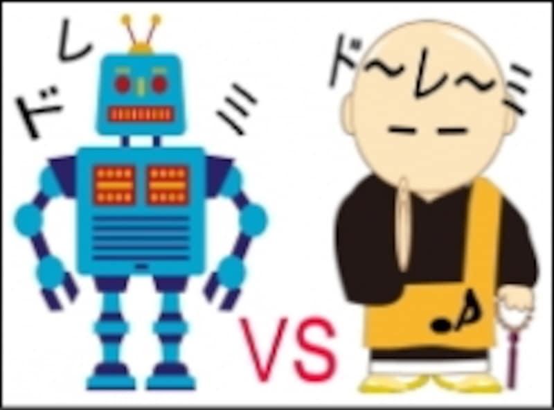 ロボットとお坊さんのイラスト