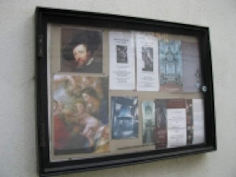 ルーベンスが自分の墓のために描いた名画が