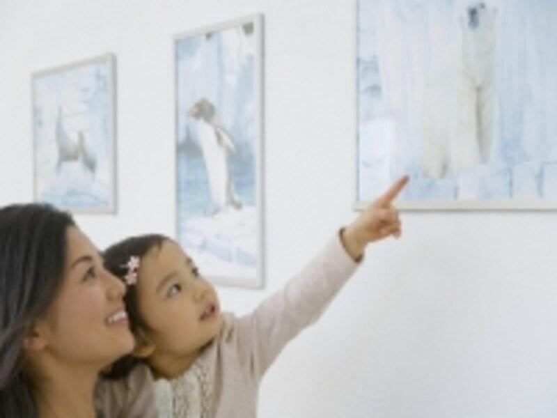 今年は親子で芸術の秋を楽しんでみては?