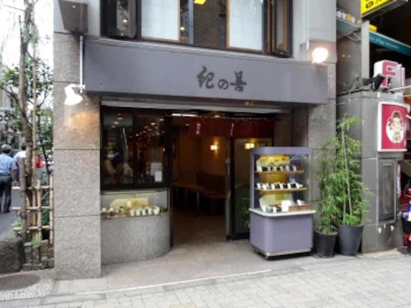 昔は有名な寿司屋さん、今は人気の甘味処