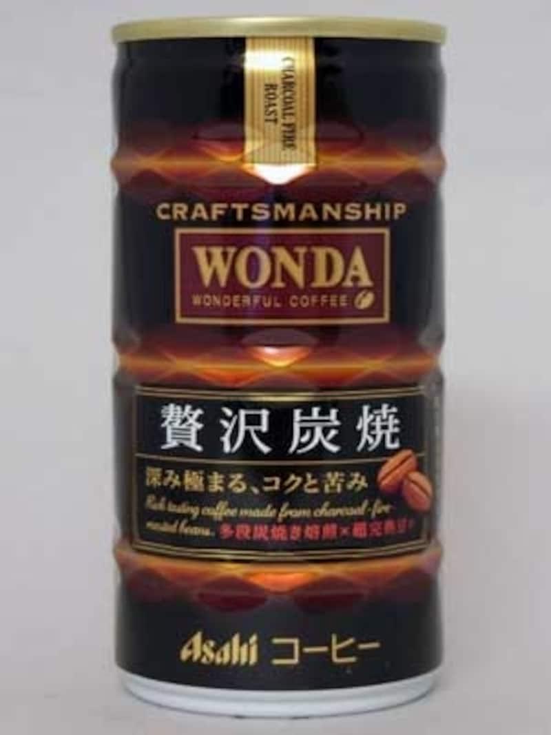アサヒ飲料ワンダクラフトマンシップ贅沢炭焼