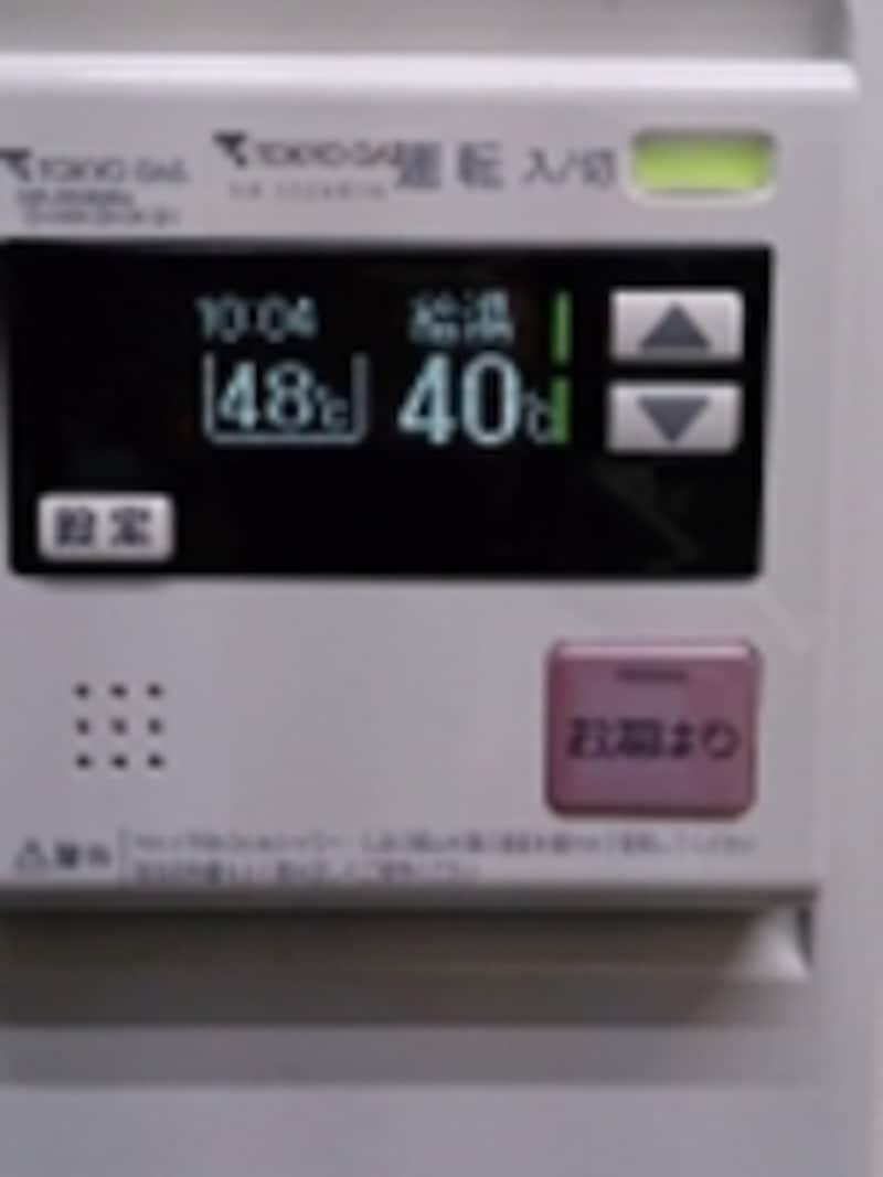 温度設定があるものだと楽に湯音調節ができる