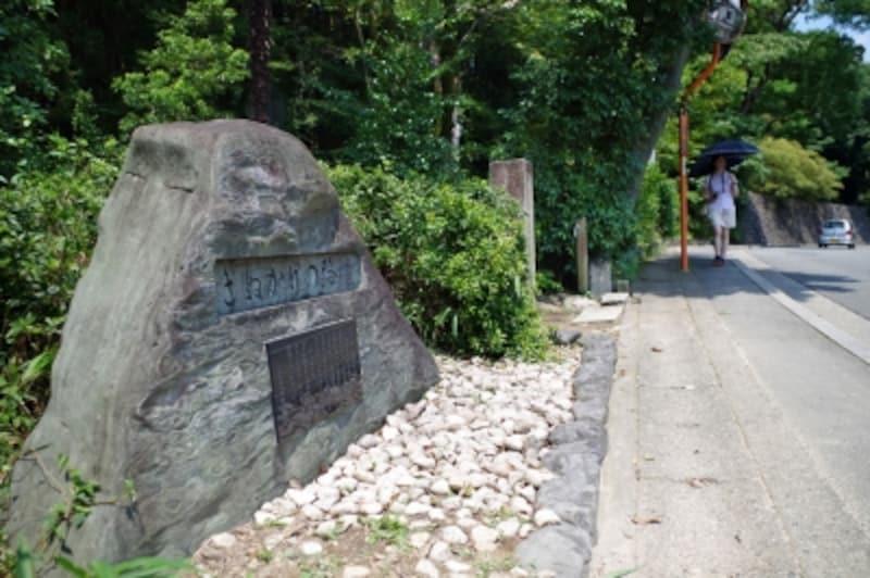 「きぬかけの路」は、衣笠山の伝説が名前の由来(写真提供:きぬかけの路推進協議会)
