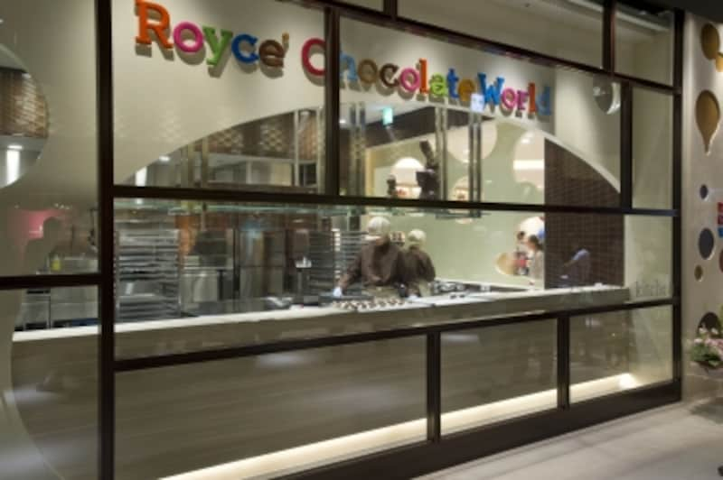 Royce'ChocolateWorld