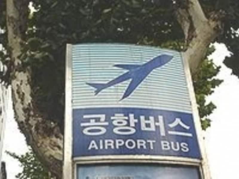 金浦空港undefinedソウルundefined市内undefinedアクセスundefined電車undefinedバスundefinedタクシー
