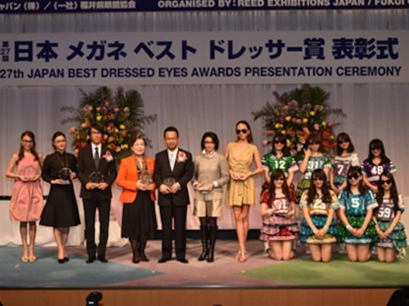 第27回日本メガネベストドレッサー賞