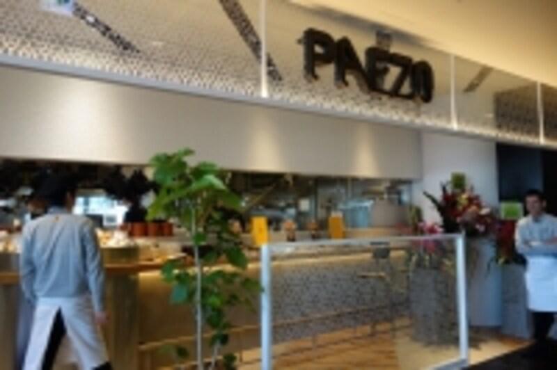PAEZO(パエゾー)