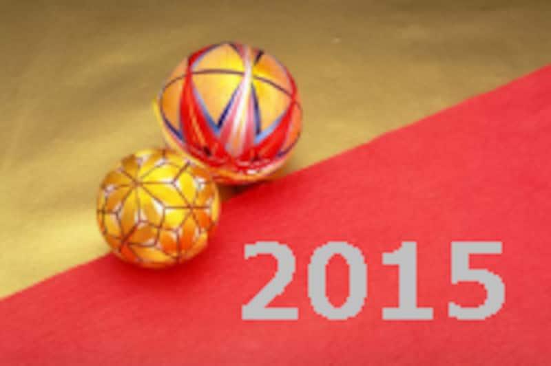 2015年の年賀状ソフトの選び方