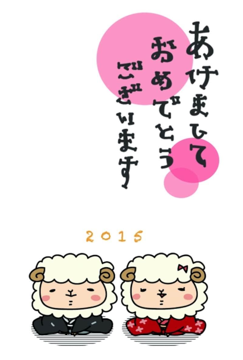 【テンプレート】縦書きのシンプルな年賀状です。