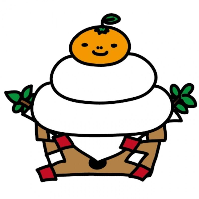 【カラー】お正月の定番モチーフ、鏡餅です。
