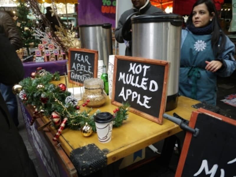mulled1