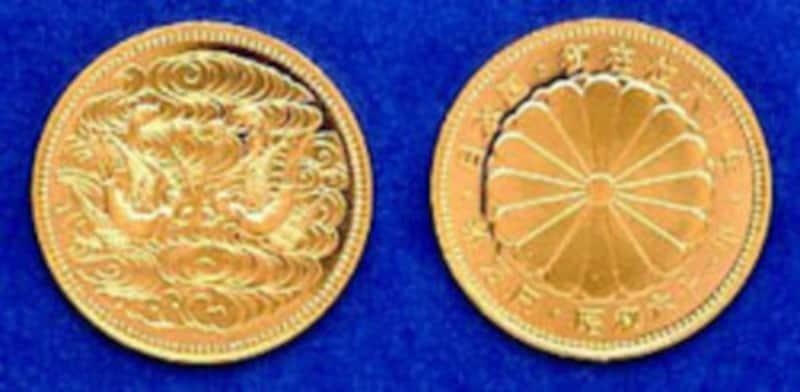 在位60年記念硬貨