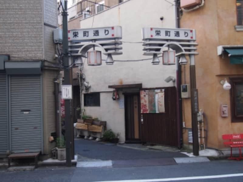戦後の闇市あとに出来た飲食店街のひとつ