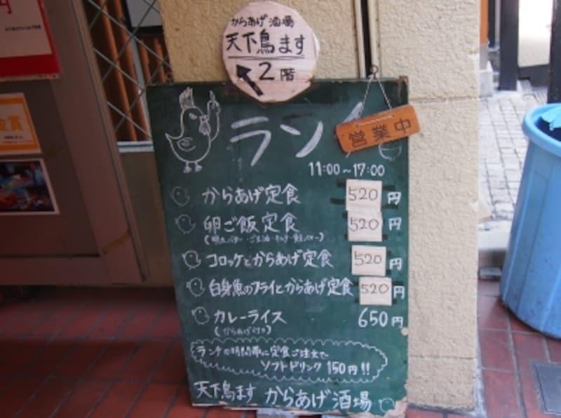 東京都豊島区東池袋1-23-5新大同ビル2F