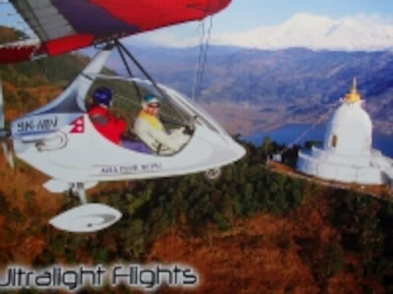 日本山妙法寺と超軽量飛行機