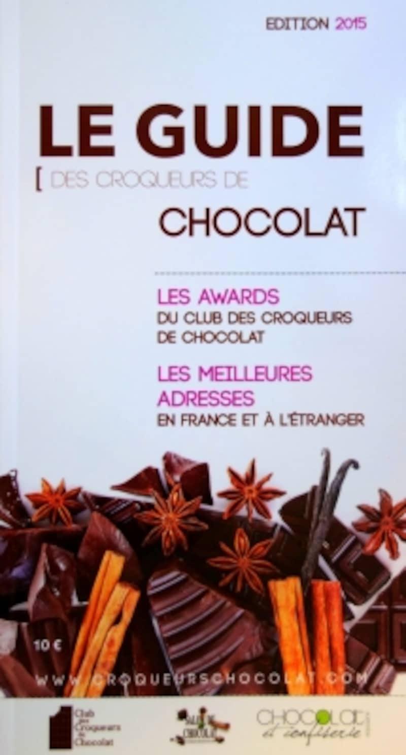 LeGuidedesCroqueursdeChocolat