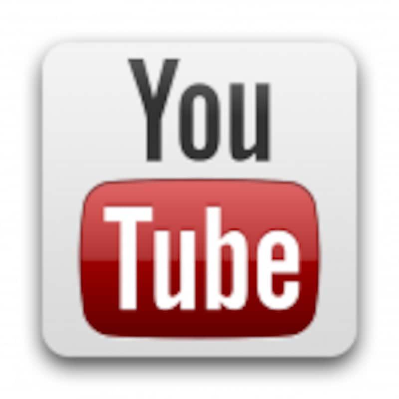 個人や企業が自由に動画をアップできるYouTube