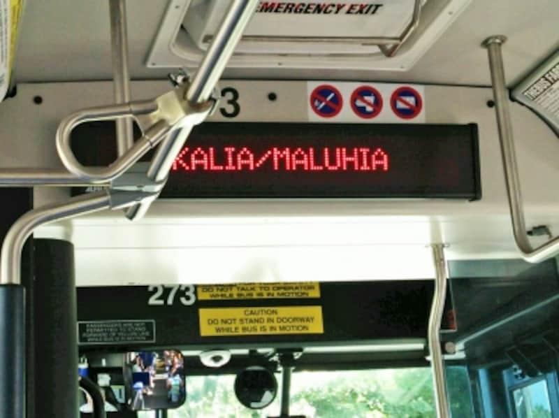 次のバス停は「カリアRd.とマルヒアSt.交差点」。土地勘がなければ難しい表示なので、降車バス停は前もって予習を