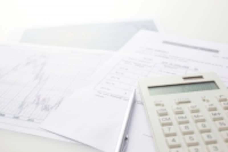 会計収支報告書