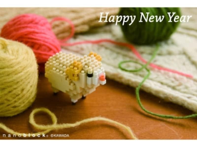ブロック入りの年賀状「nanoblock年賀状(ヒツジ)B」。カードもかわいらしいデザインです