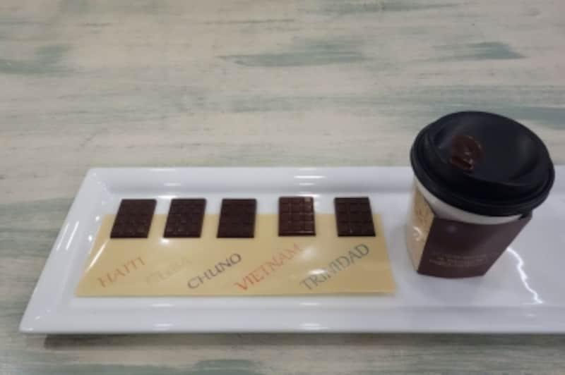 ショコラテイスティングセットundefined1000円(税込)