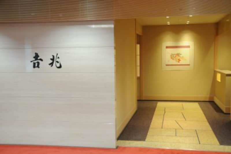 3階吉兆月替わりの松花堂弁当