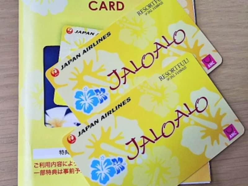 カードの提示でさまざまな特典が受けられるJALOALOカード